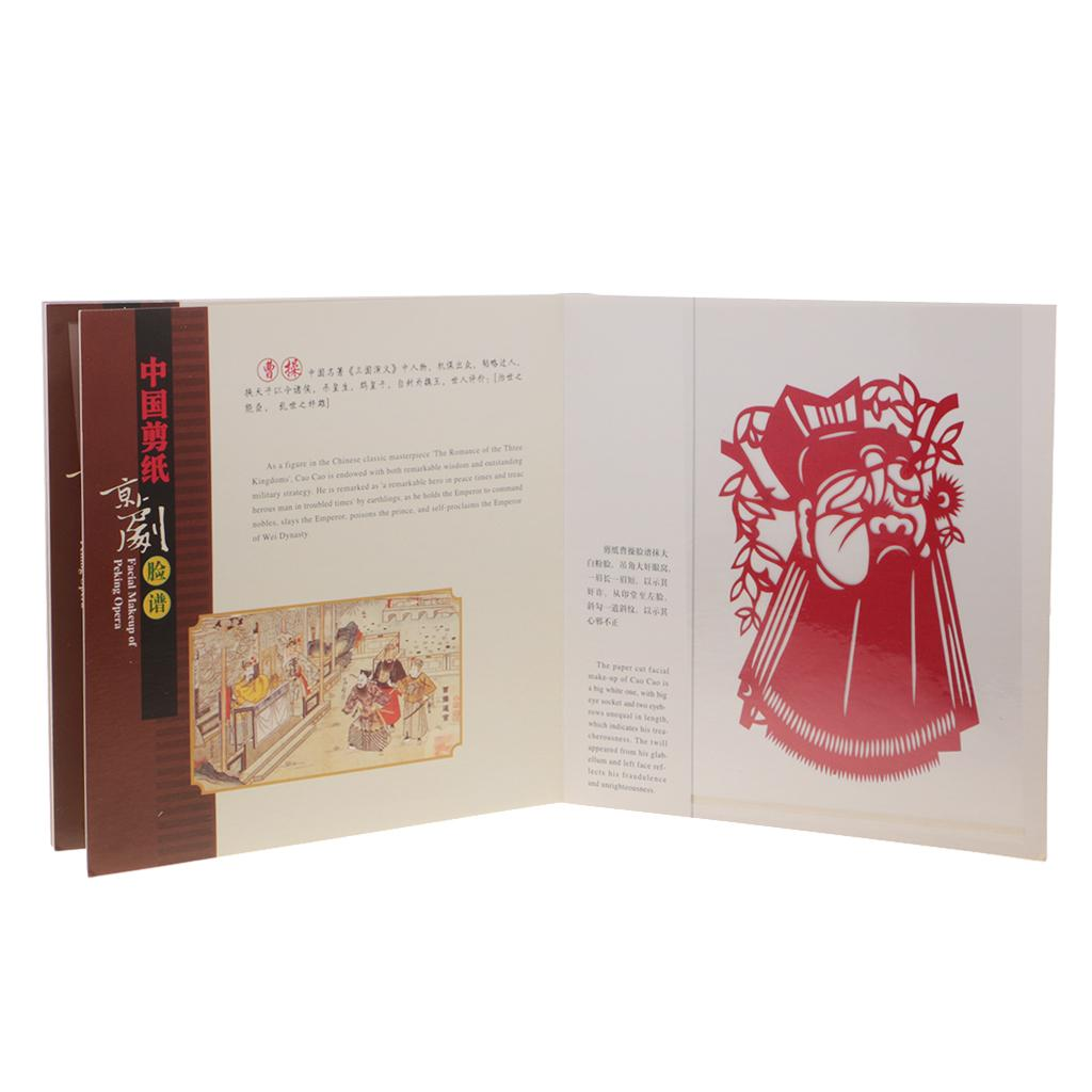 Traditional Chinese Classic Folk Art Folk Art Opera Facial Mask Paper Cut Album Kids Toy Gift Playset