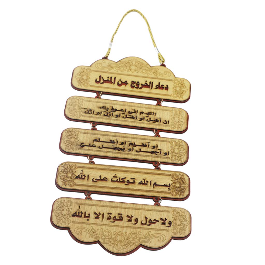 Retro-Style-Bois-Ornement-Suspendu-Eid-Plaque-Musulmane-Porte-D-039-anniversaire miniature 4