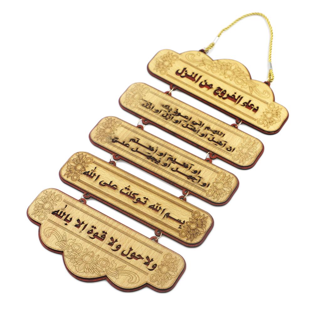 Retro-Style-Bois-Ornement-Suspendu-Eid-Plaque-Musulmane-Porte-D-039-anniversaire miniature 3