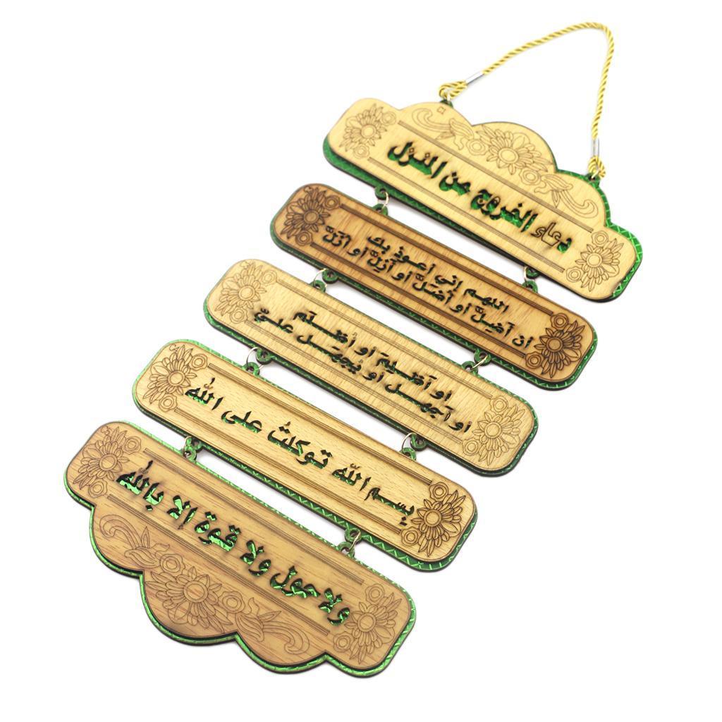 Retro-Style-Bois-Ornement-Suspendu-Eid-Plaque-Musulmane-Porte-D-039-anniversaire miniature 6