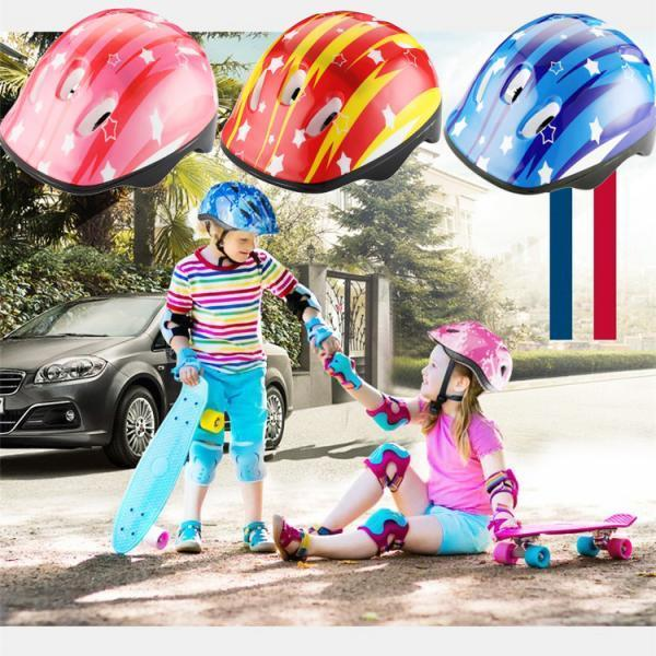 thumbnail 6 - Kids Child Baby Toddler Safety Helmet Bike Bicycle Skate Board Scooter Sport