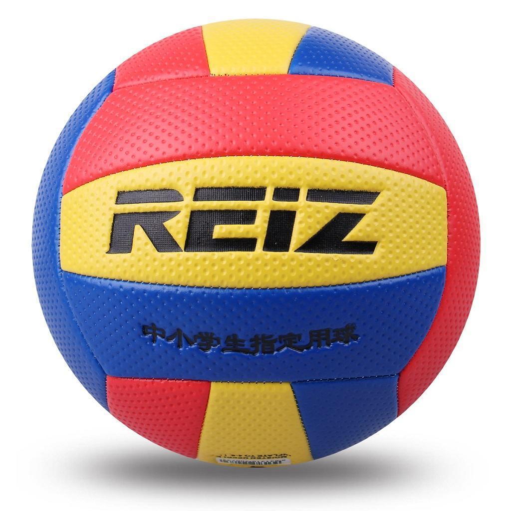 miniature 7 - Officiel volley Training jeu Softball dans Taille 5