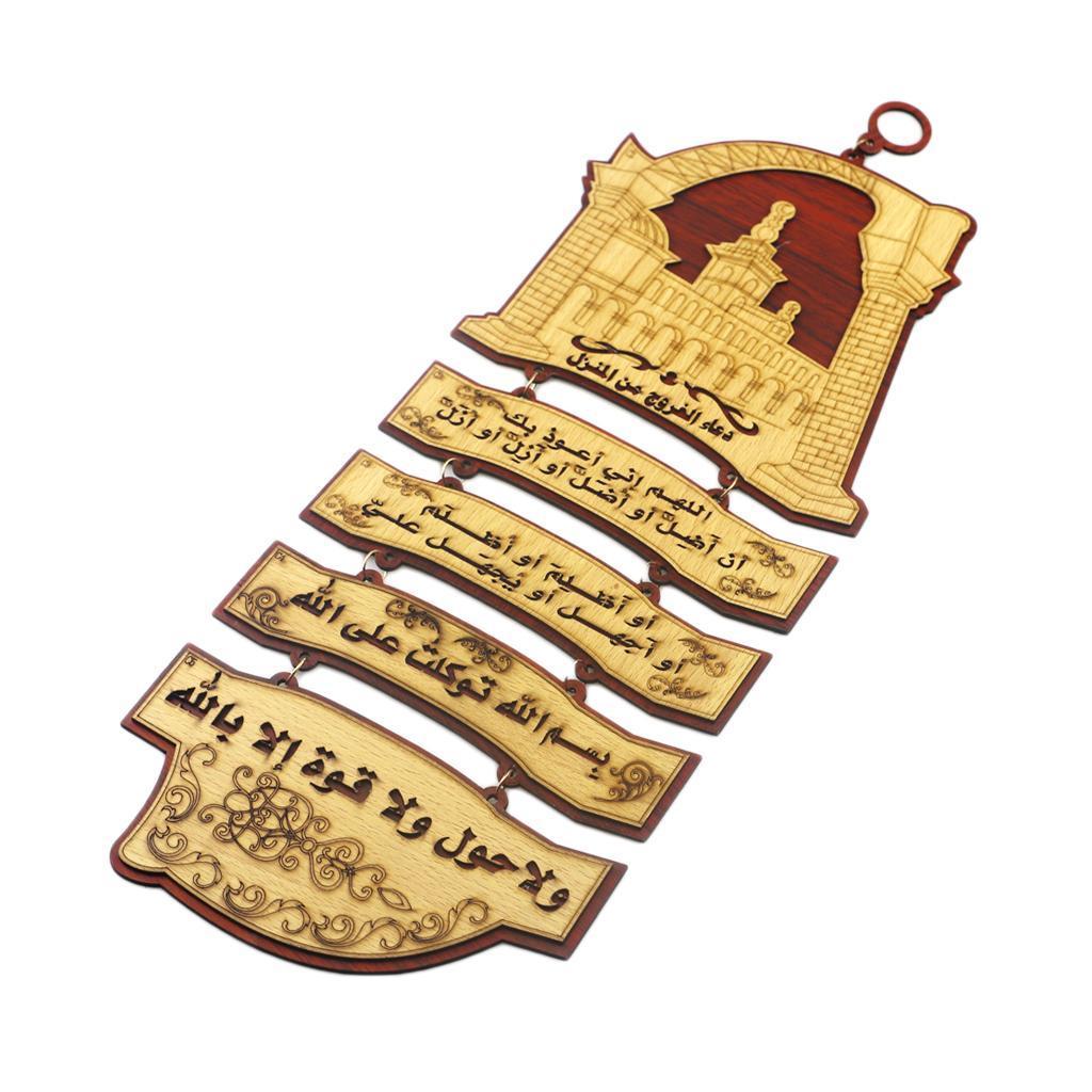 Retro-Style-Bois-Ornement-Suspendu-Eid-Plaque-Musulmane-Porte-D-039-anniversaire miniature 9