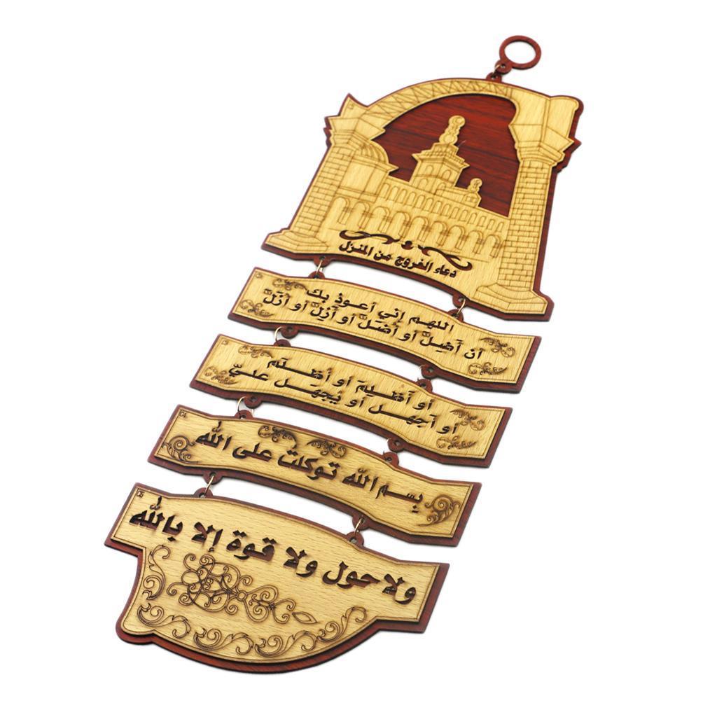 Retro-Style-Bois-Ornement-Suspendu-Eid-Plaque-Musulmane-Porte-D-039-anniversaire miniature 8
