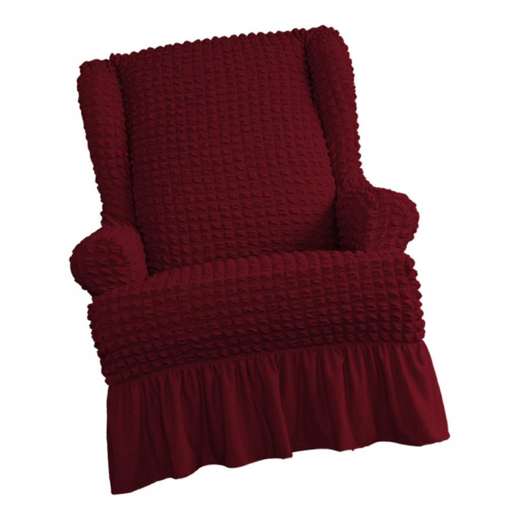 Wingback Armchair Cover Slipcover Furniture Dustproof ...