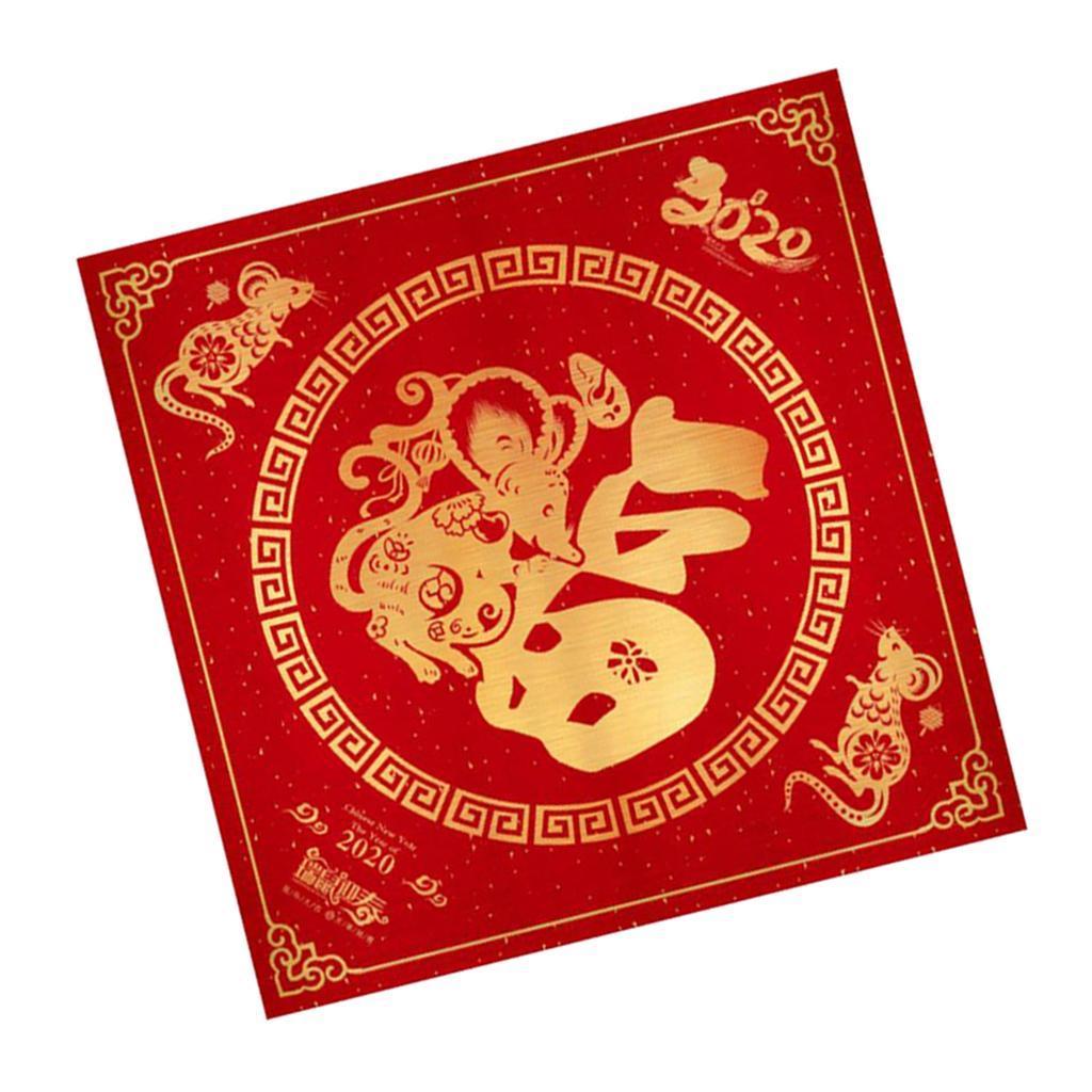 Stickers-Wall-Murals-Wall-Decals-Pub-Decoration-Door-Ornament-New-Year-Decor thumbnail 9